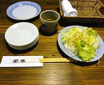 20151227012306_gourmetvox.jpg
