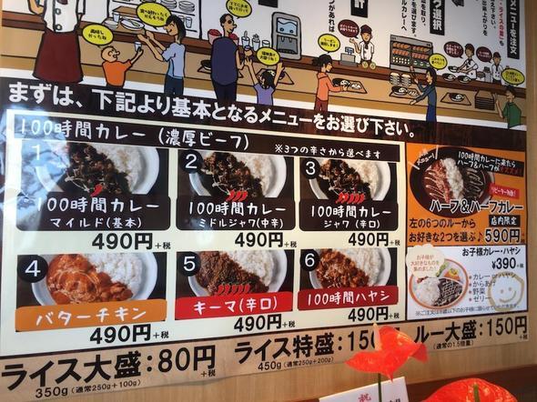 20170528183546_gourmetvox.jpg