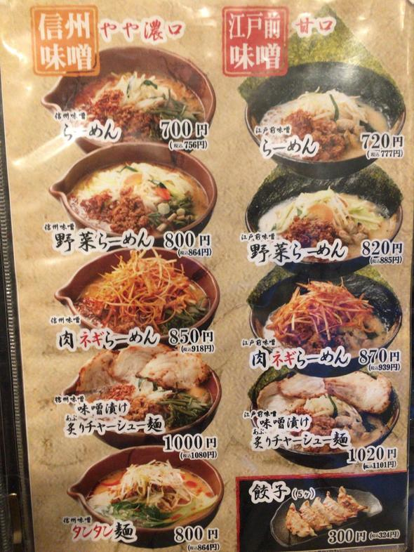 20170821041326_gourmetvox.jpg