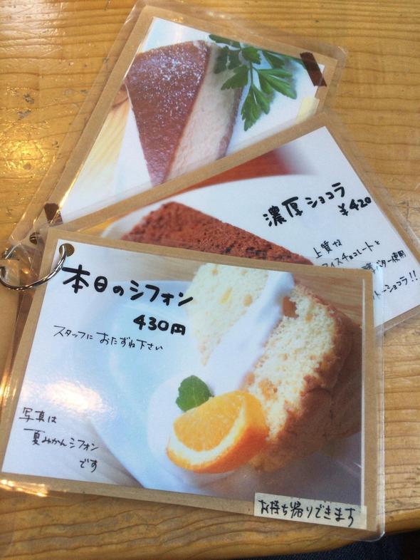 20170924103239_gourmetvox.jpg
