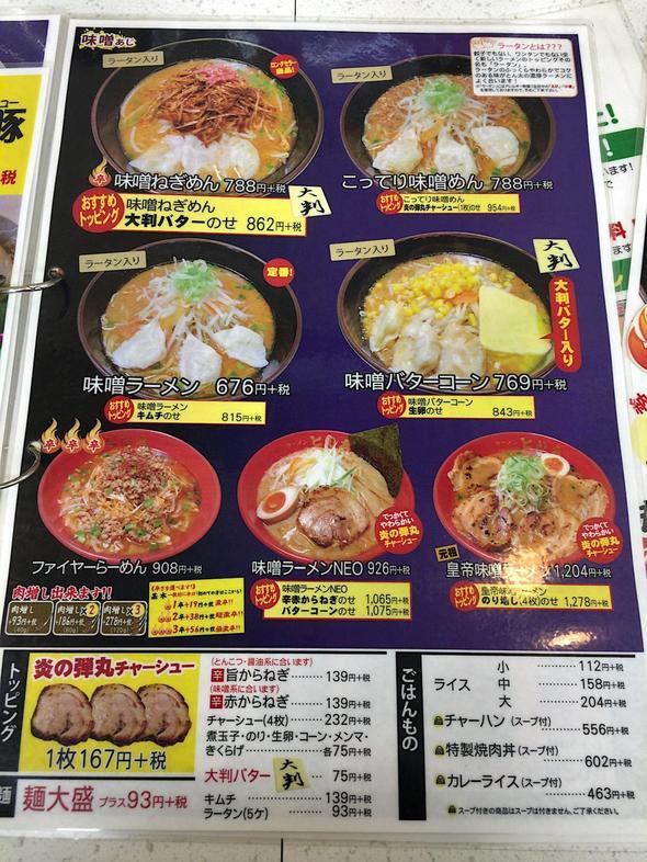20180618203258_gourmetvox.jpg