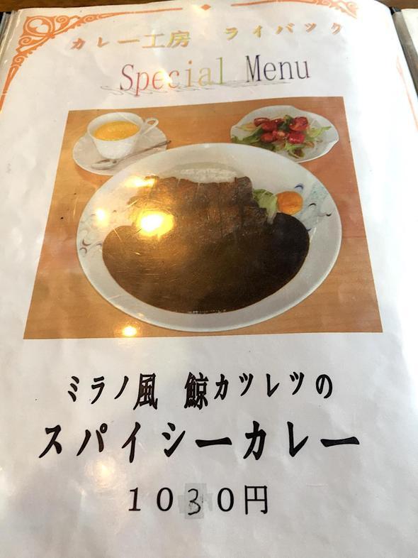 20180717024904_gourmetvox.jpg
