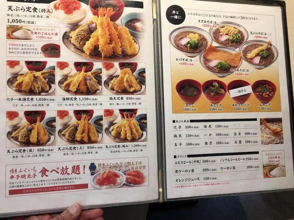 20180907011915_gourmetvox.jpg