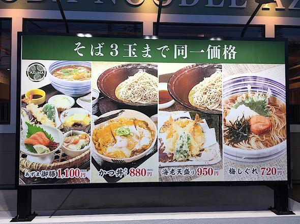 20180924170156_gourmetvox.jpg