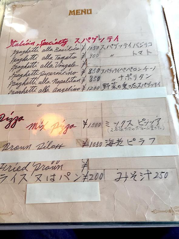 イタリア料理の店 キャンティ/メニュー