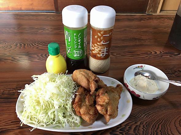 お食事処 とんや/サイドメニューの唐揚げ・Aカラ揚げ(三個 + サラダ)