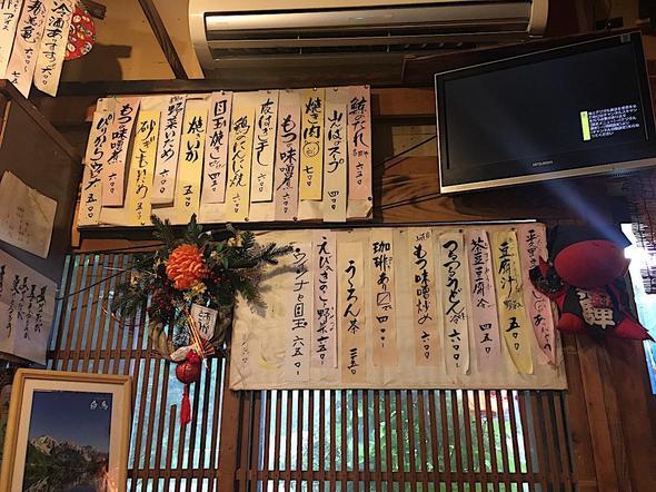 むかし茶屋 山乃花/メニュー