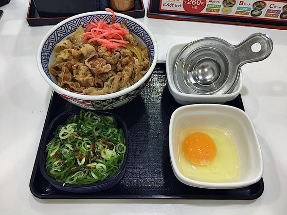 吉野家 16号線五井店/ねぎ玉牛丼