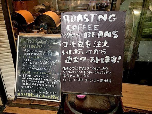 ガーデンカフェ マツムシコーヒー/GARDEN CAFE MAZMUSHI COFFEE