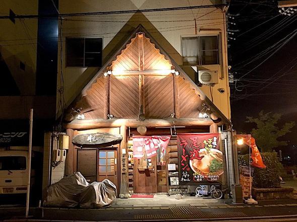 牛ちゃん 尾道店/尾道ラーメン
