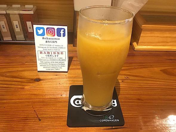 食堂 肉左衛門/オレンジジュース