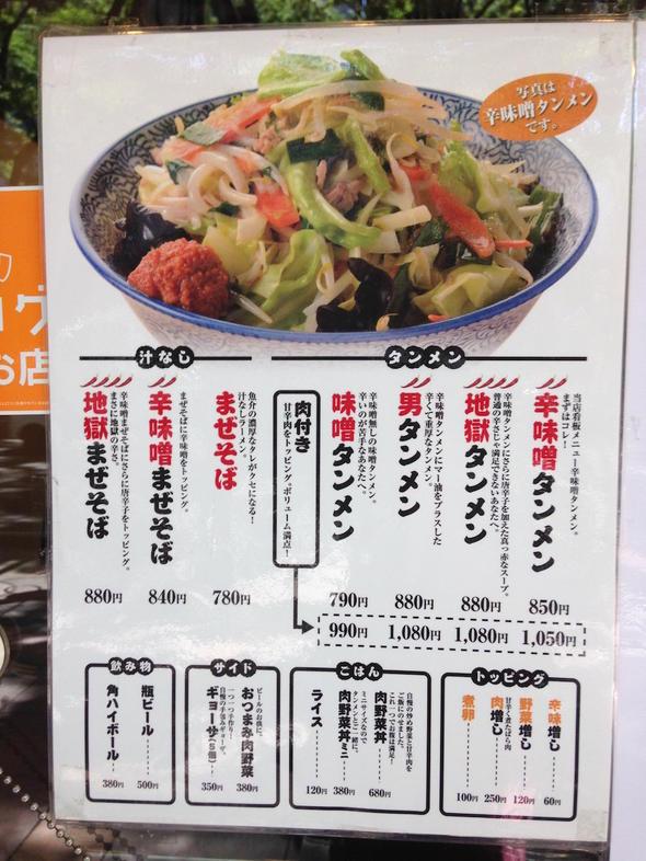 20150613160207_gourmetvox.jpg