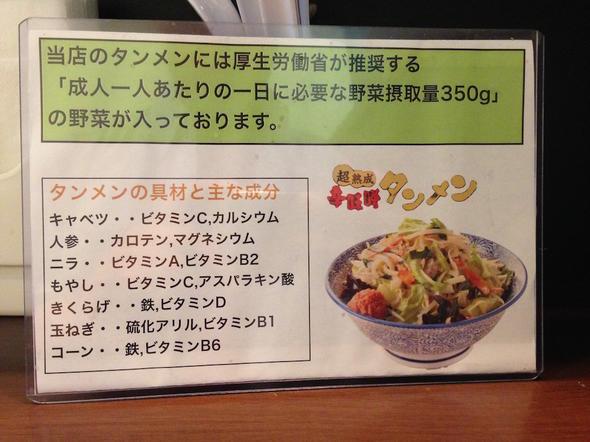 20150613160232_gourmetvox.jpg