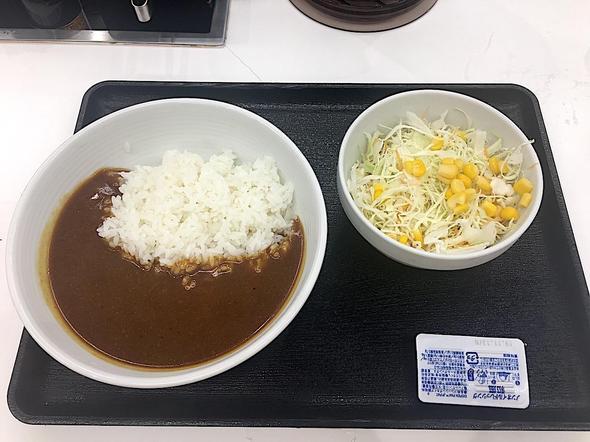吉野家 53号線国体町店/スパイシーカレー + 生野菜サラダ(和風ドレッシング)