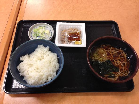 20140121174607_gourmetvox.jpg