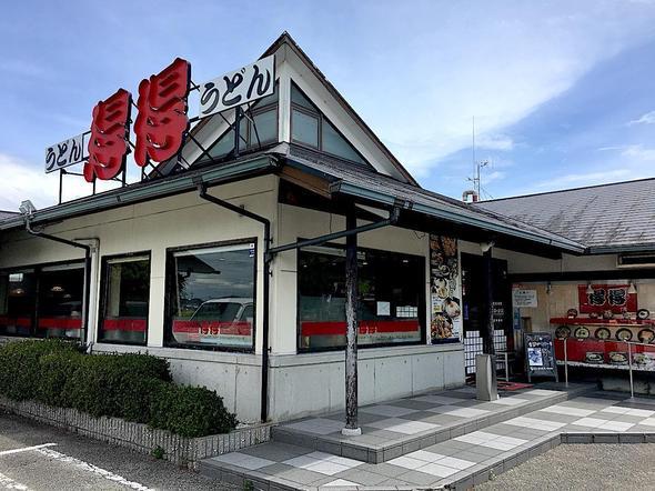 得得 小松島店