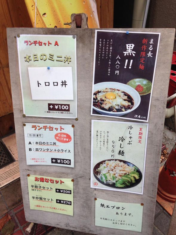 20151106204806_gourmetvox.jpg