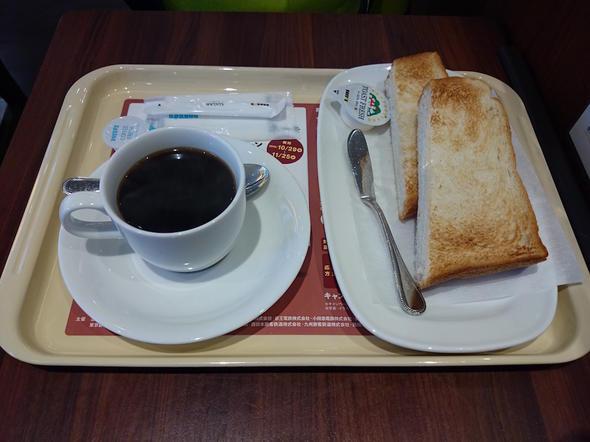 20151118004050_gourmetvox.jpg
