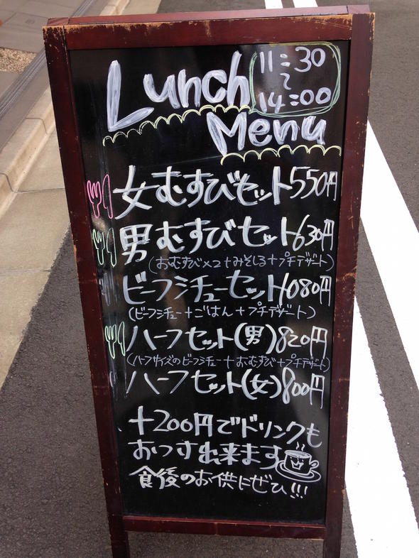 20151120022149_gourmetvox.jpg