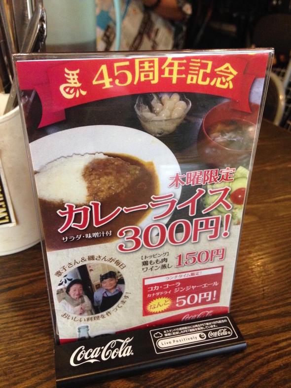 20160820124848_gourmetvox.jpg