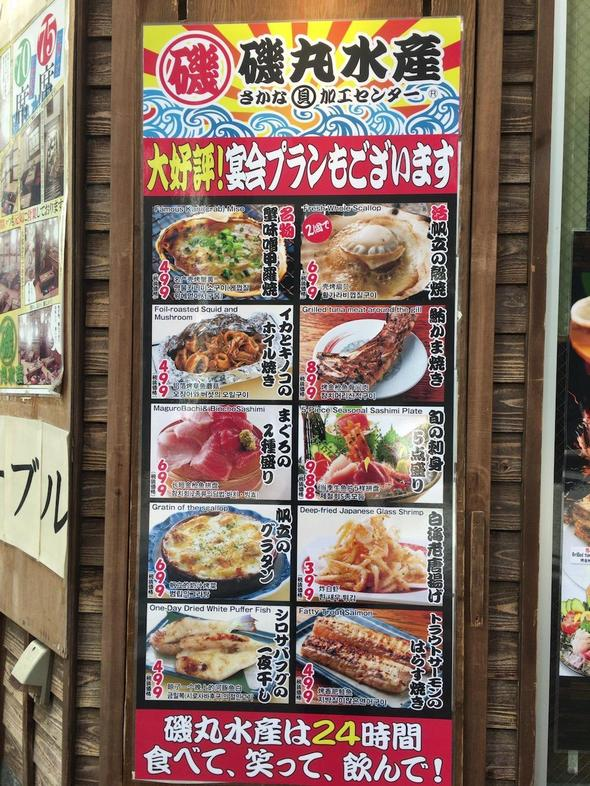 20170208003427_gourmetvox.jpg