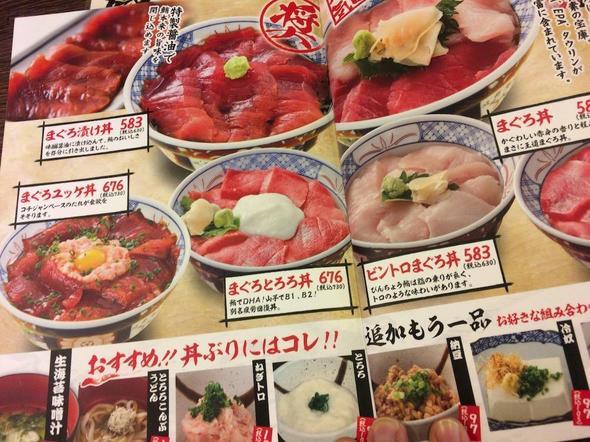 20170208003525_gourmetvox.jpg
