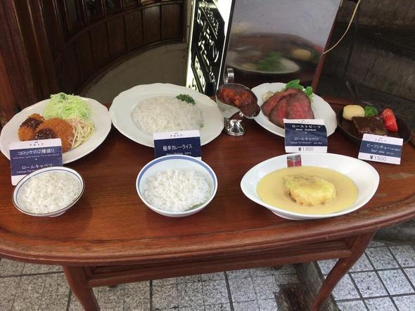 20170212035440_gourmetvox.jpg