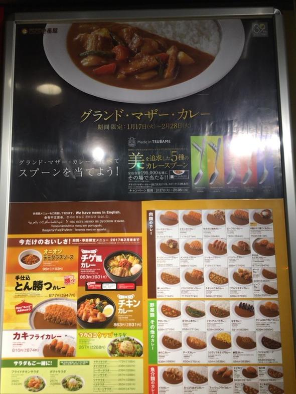 20170301025241_gourmetvox.jpg