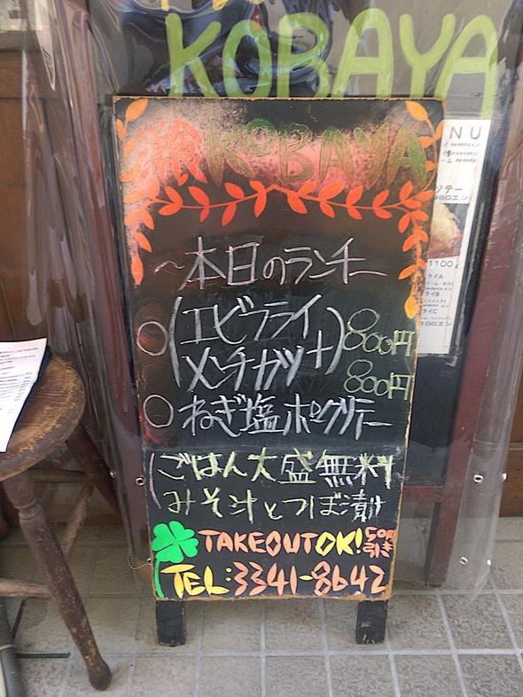 20170711203332_gourmetvox.jpg