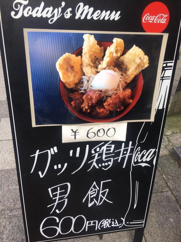 20170713202213_gourmetvox.jpg