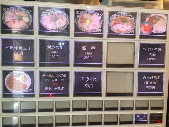 20170728200744_gourmetvox.jpg