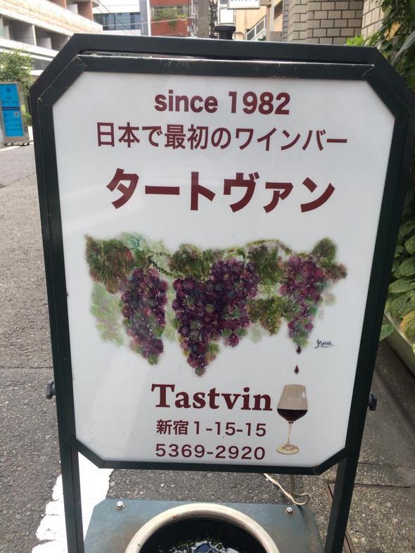 20170809001603_gourmetvox.jpg