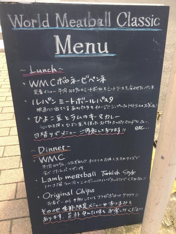 20170822204445_gourmetvox.jpg