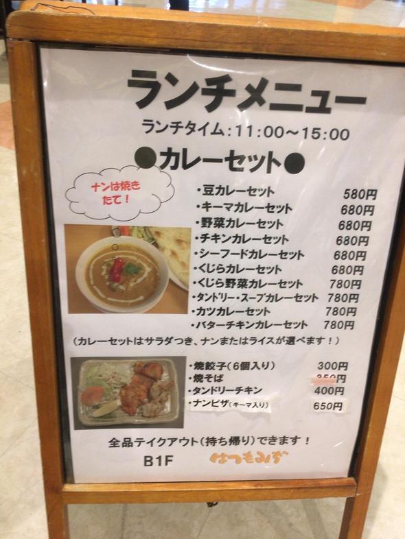 20170912205652_gourmetvox.jpg