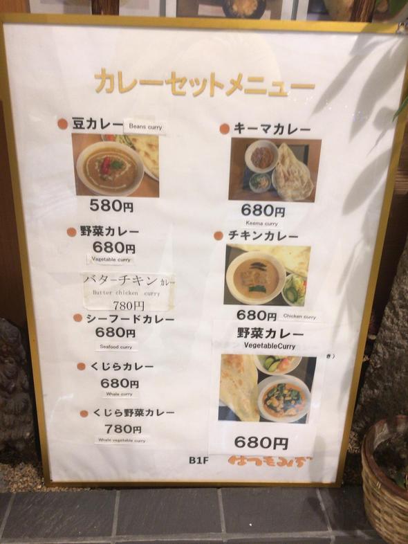 20170912205704_gourmetvox.jpg
