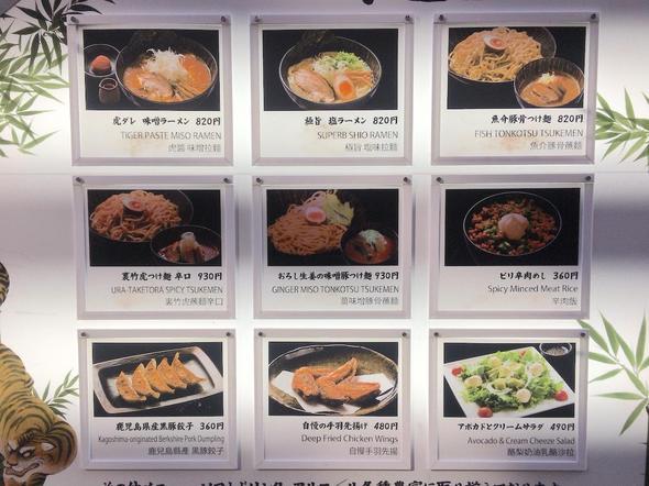 20171029053810_gourmetvox.jpg