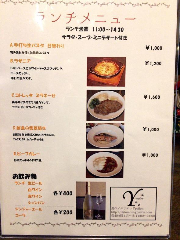 20171030203800_gourmetvox.jpg