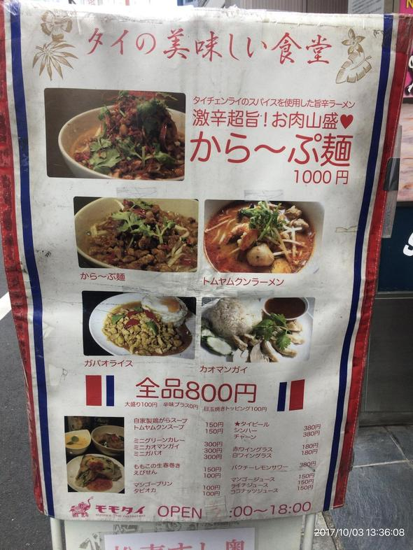 20171030205629_gourmetvox.jpg