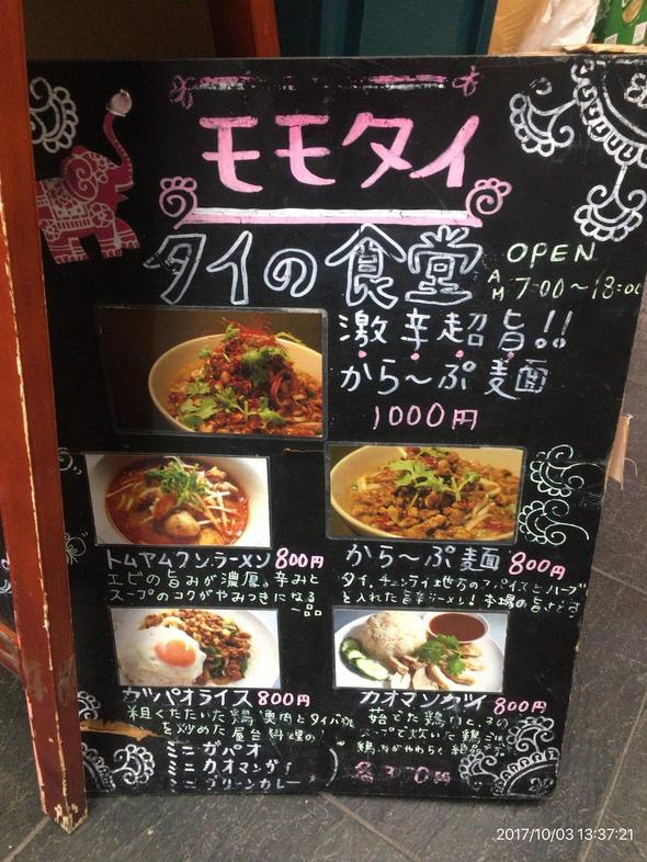20171030205637_gourmetvox.jpg