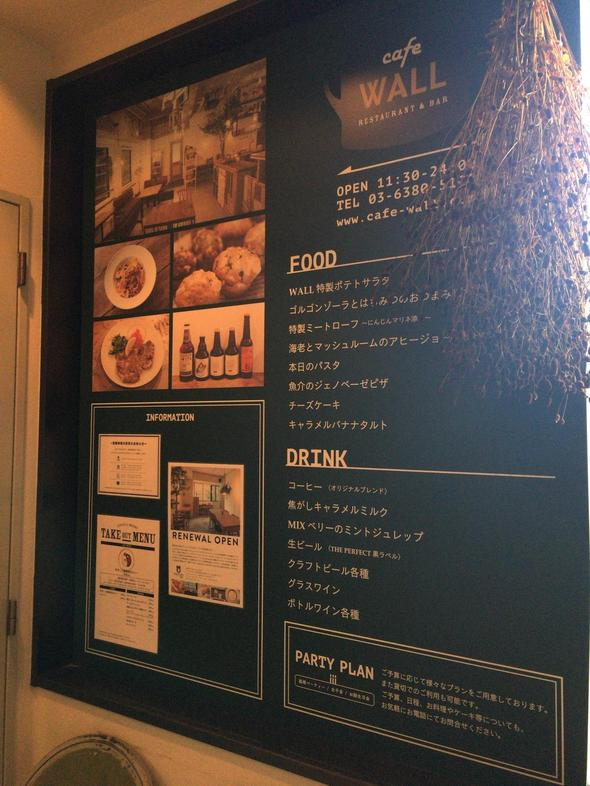 20171102022202_gourmetvox.jpg