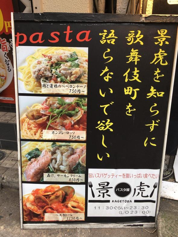 20171104021251_gourmetvox.jpg
