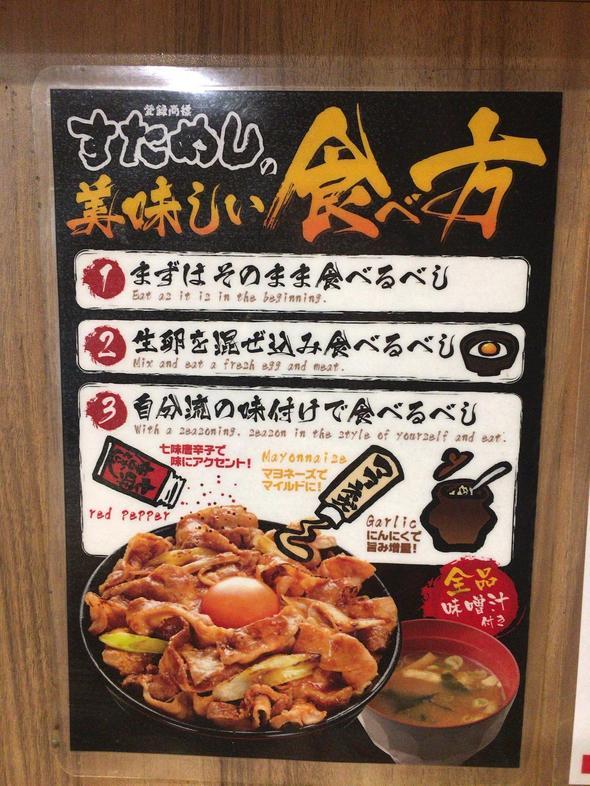 20171106195616_gourmetvox.jpg