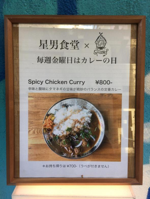 20171203040641_gourmetvox.jpg