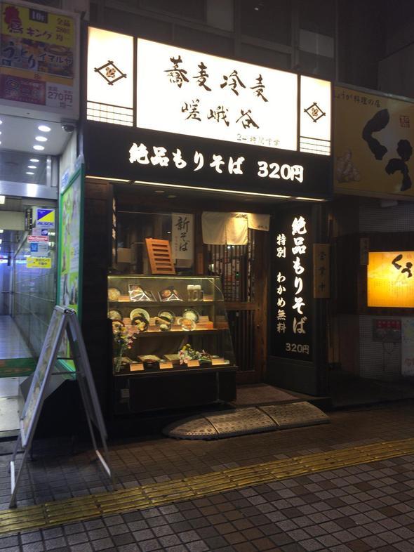 20180210020419_gourmetvox.jpg