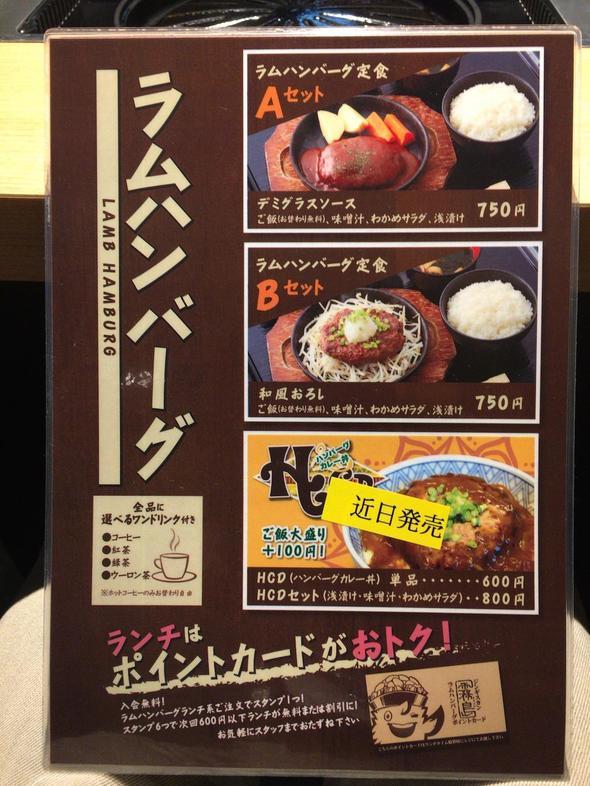 20180303164259_gourmetvox.jpg