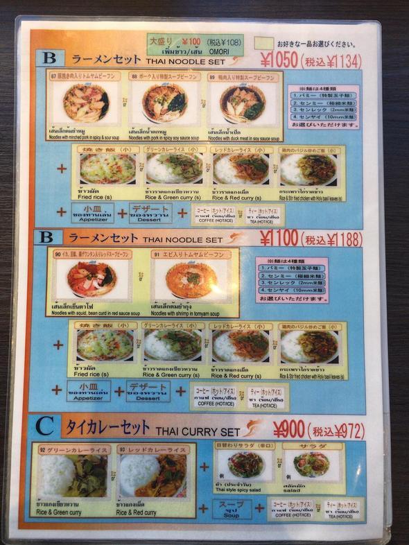 20180304172400_gourmetvox.jpg