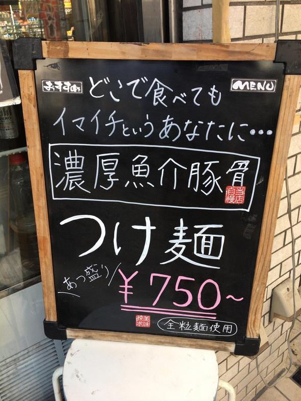20180312200220_gourmetvox.jpg