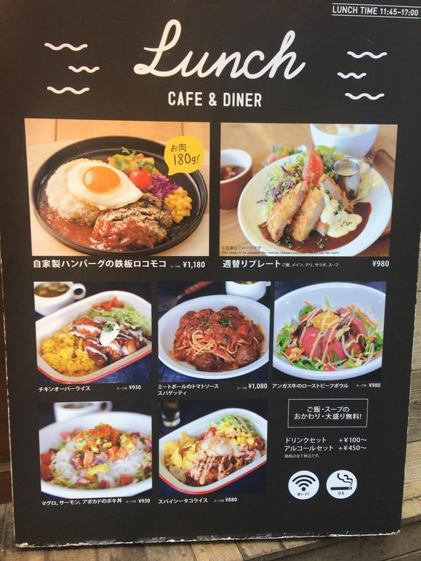 20180322205520_gourmetvox.jpg