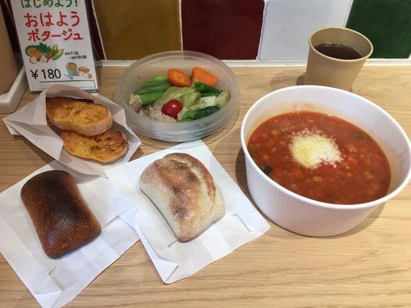20180411130734_gourmetvox.jpg