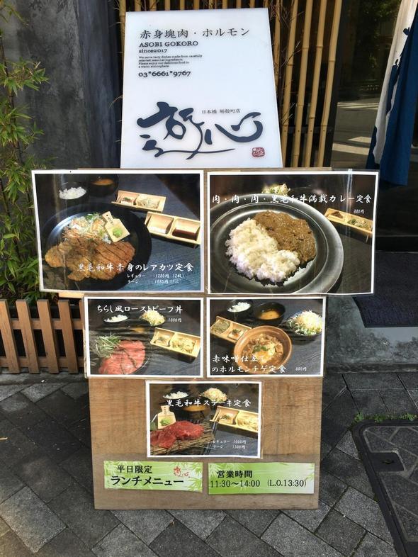 20180419181501_gourmetvox.jpg